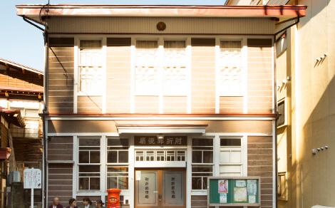 旧郵便局舎