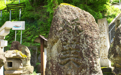 秋葉山の石碑